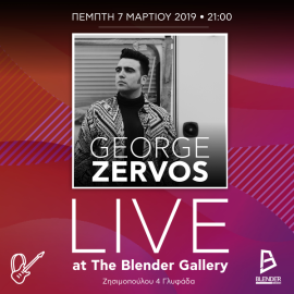 George Zervos LIVE at The Blender Gallery!